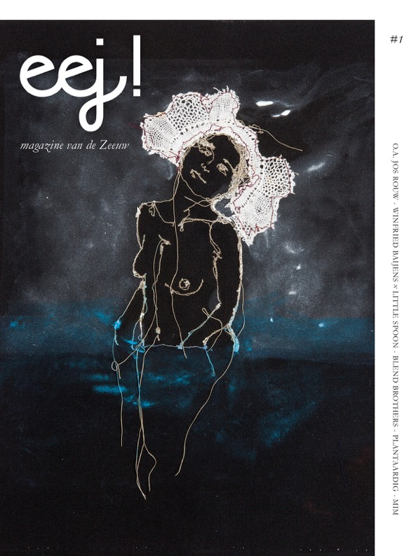 eej magazine #1 nu te koop